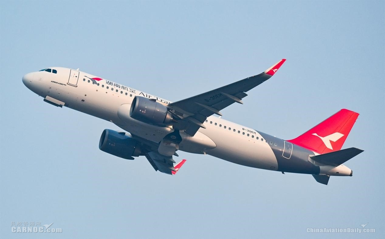 新增长沙=乌鲁木齐等多条航线 湖南航空2021冬春航季计划10月底开启