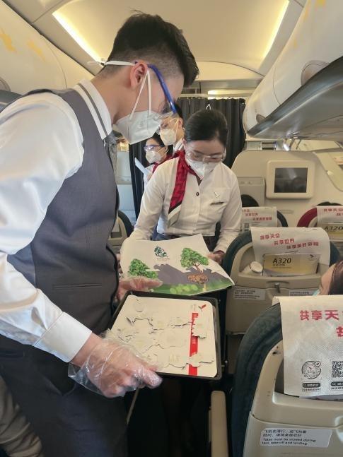 """平博体育注册湖南航空开展""""人与自然和谐共生""""主题航班"""