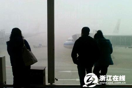 受大雾影响