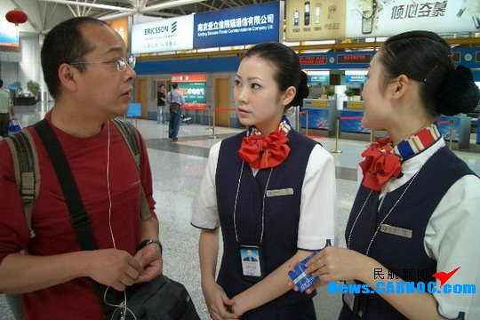 The service in sky of ministry of service of cabin of Donghang Jiangsu company is outspread to the ground