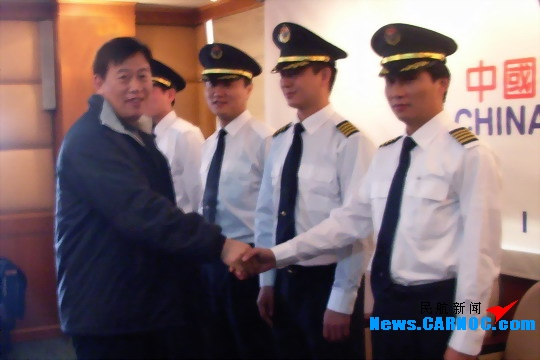 Branch of Dong Hangan badge MD - 90 pilot team increases newly emerging force again