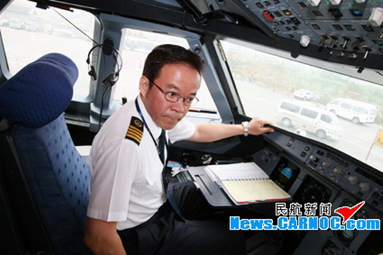 川航台湾飞行员王运德精心执飞灾区伤员航班