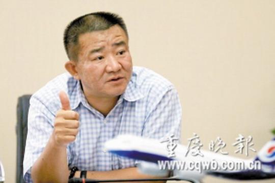 郭志强:重庆航空要成为西部航空业的领跑者