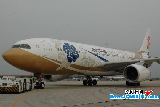 NEWS] Air China Unveils Special