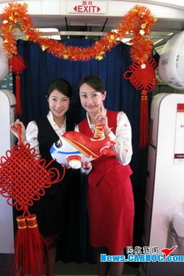 深航四川 祝您平安 乘务组新年机上送平安