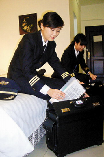 2009年3月9日 - ★风暴之眼★ - 风暴航空