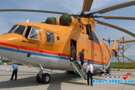 直升机停机位设计