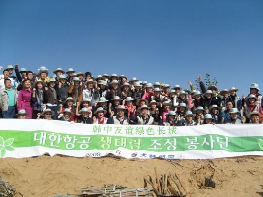 【韩国】人为何热衷在中国植树造林 - 顺风车游世界Leo - Leo的环球旅行故事