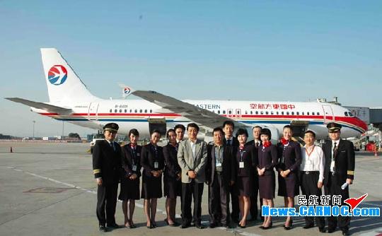 东航北京引进新飞机