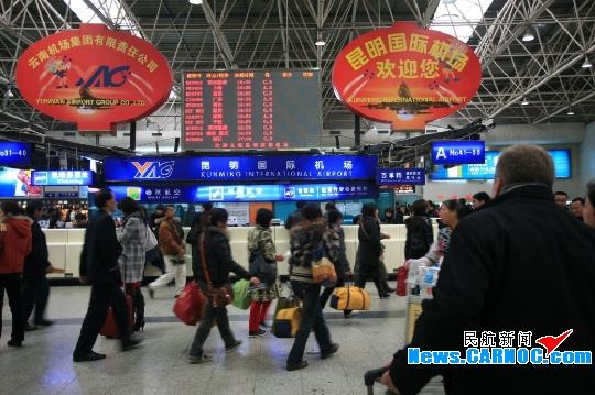 春运期间 四航空公司云南新增300余加班航班