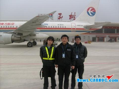 青岛机场创新管理理念有效促进行李分拣工作 东航西安维修基地机务