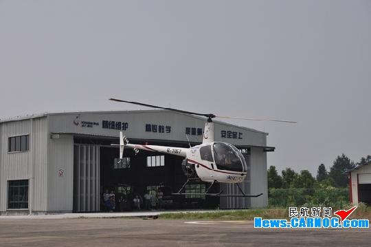上海金汇通航公司罗宾逊22直升飞机试飞成功