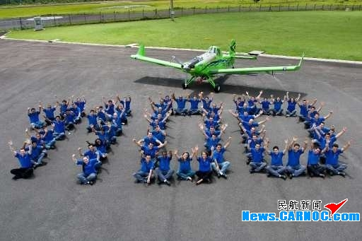 巴西航空工业公司庆伊帕内玛飞机首飞40周年
