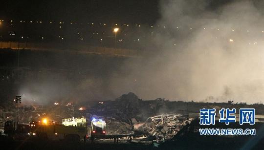 UPS一架波音货机在迪拜坠毁 两名飞行员丧生 - 电子四组 - 浦东电子四组