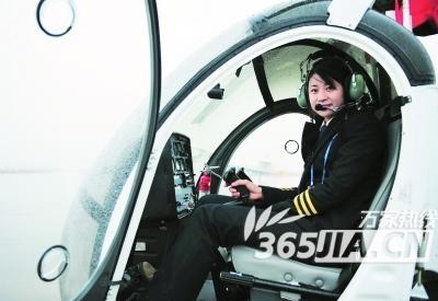 合肥首架通用飞机13日首飞 美女飞行员掌舵