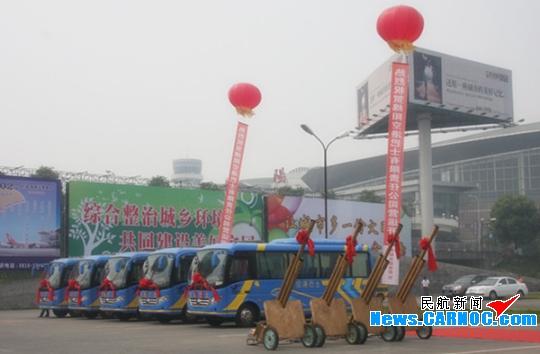 香港釆霸王五点来料网站 1