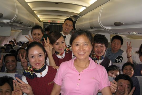 飞机客舱广播词音频
