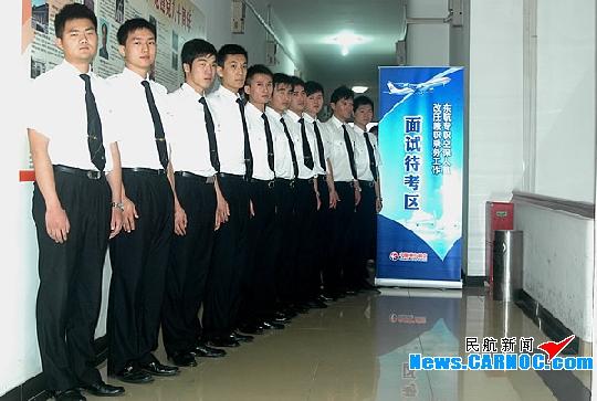 ...兼 面试 提升东航空保队伍服务意识图片 144261 540x363