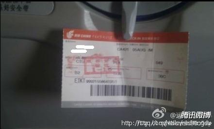 传感器出故障 国航成都飞北京航班被迫返航