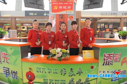 西安咸阳国际机场世园会保障工作已圆满落幕