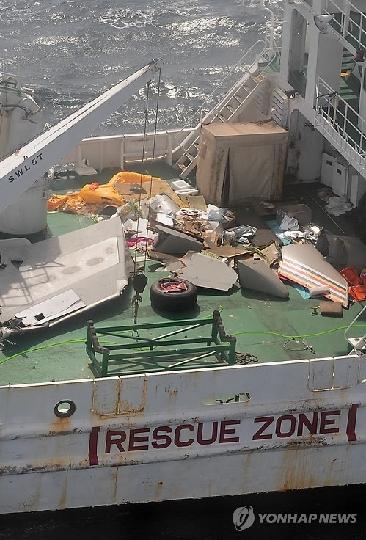 韩亚航空七月失事货机两名飞行员遗体被发现