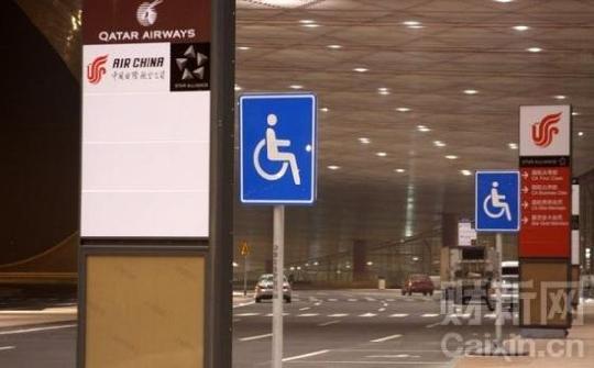成都航空和云南机场因拒载残疾人被控诉赔偿