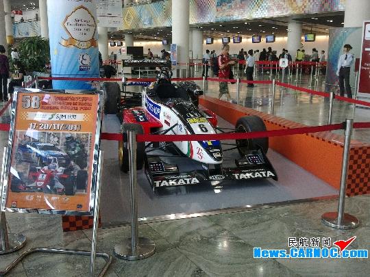 澳门机场出入境大堂展列澳门格兰披治大赛车