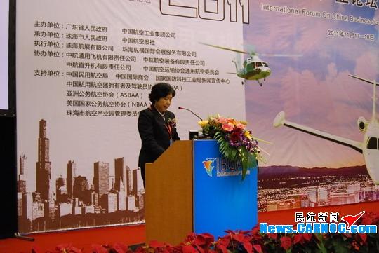 """""""2011年中国通用航空产业论坛""""在珠海开幕"""