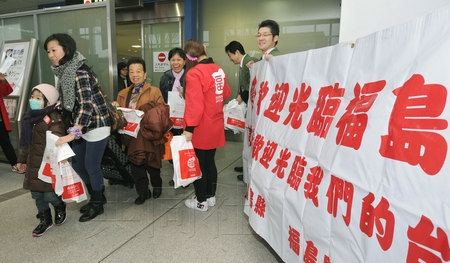 日本福岛机场正式迎来大地震后首批外籍游客