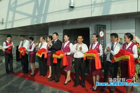 南航在广州启用中转旅客休息室