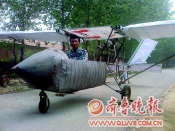 山东大二学生圆梦造飞机