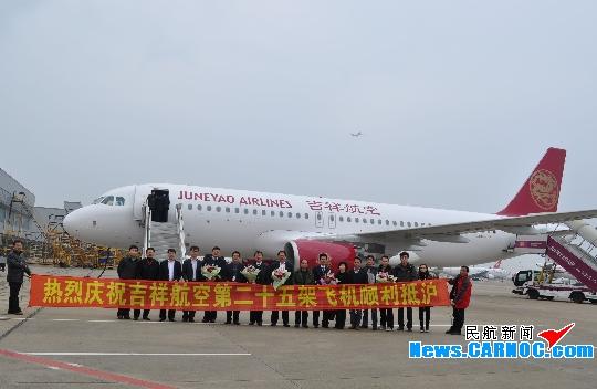 吉祥航空引年内第三架新飞机