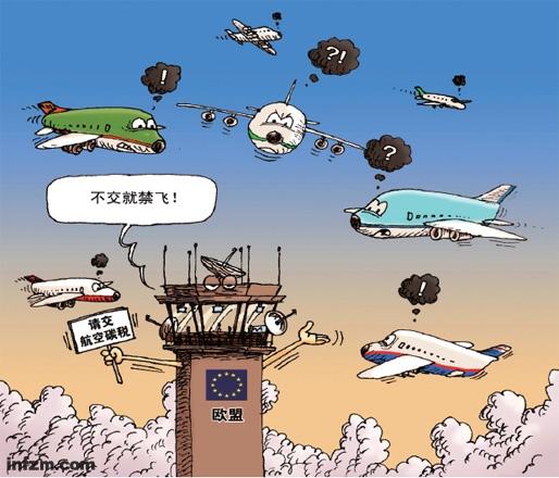 """抡出航空碳税""""三板斧"""" 欧盟接近胜券在握"""