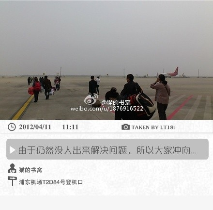 中国民航不能再纵容旅客 否则必将品尝苦果!