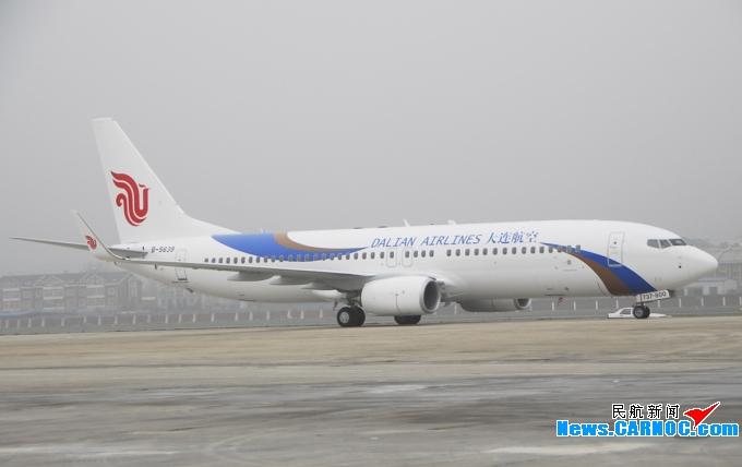 大连航空第3架飞机到场 新开杭州、西安航线