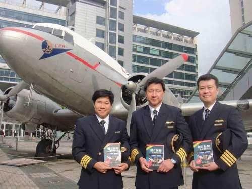 国泰航空2012年计划招聘80名香港本地飞行员