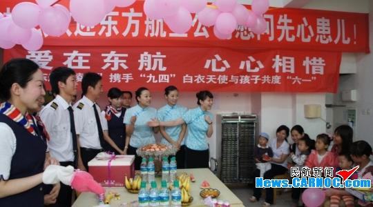 """至青岛,mu5259济南-广州航班上精心准备了""""童心"""