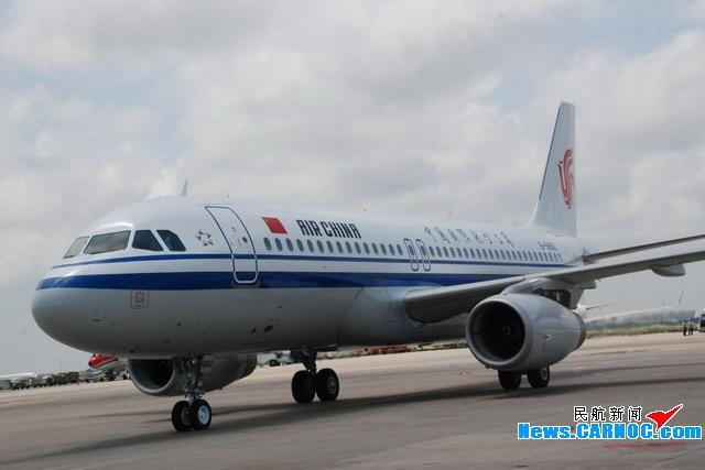 国航上海分公司引进第四架飞机