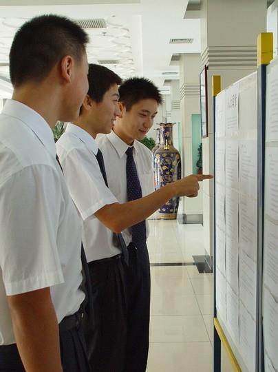 海航集团长安航空员工积极学习航空安全知识