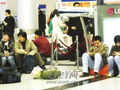 长沙/图:2006年1月14日,受大雾影响,长沙黄花国际机场多个航班...