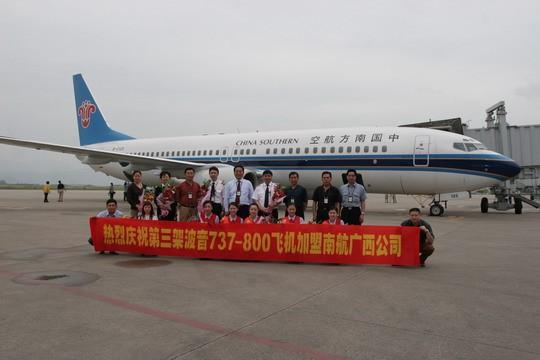 波音-800价格_这架机号为b5447的波音737800型蓝天内饰客