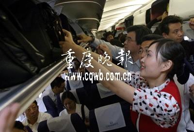 乘务组当天的服务航班是:13时45分飞往上海的3u8973号航班.