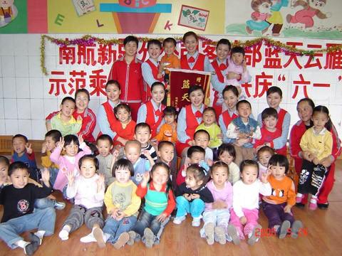 南航新疆分公司空姐与幼儿园小朋友共庆六一