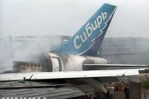 飞往俄罗斯新西伯利亚途中被乌克兰一枚地对空导弹误中,飞机坠入黑海