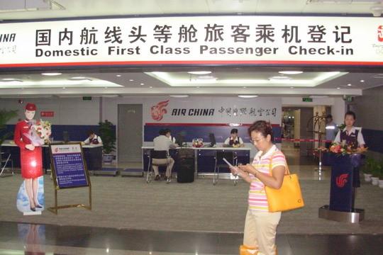 国航在首都机场t2楼新增国内头等舱值机柜台