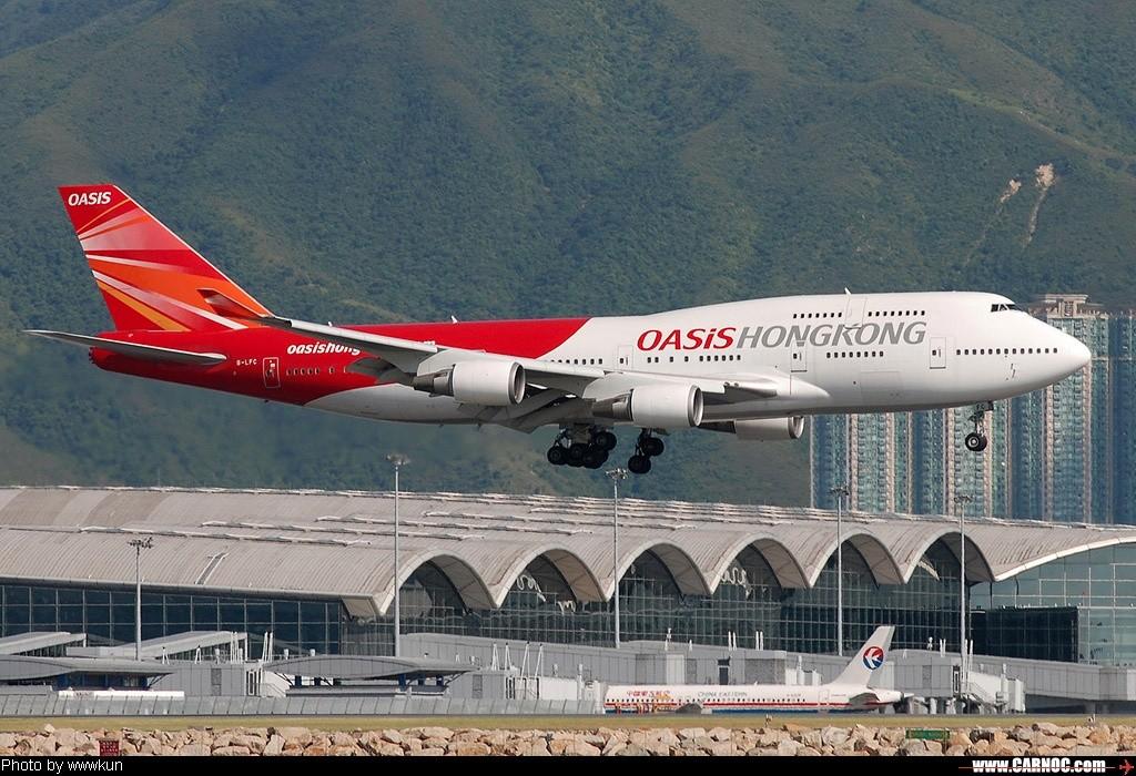 传香港甘泉航空即将清盘