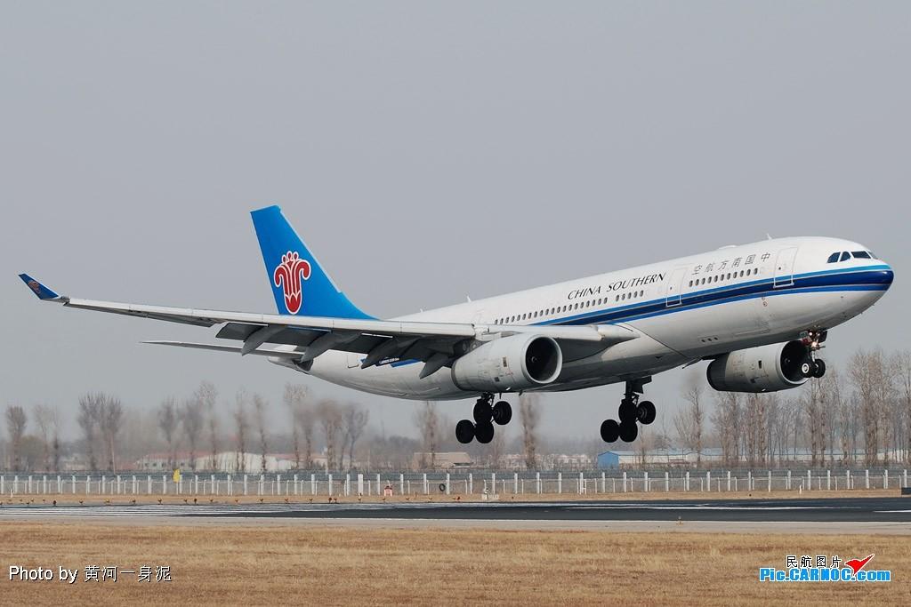 B-6XXX飞机图片